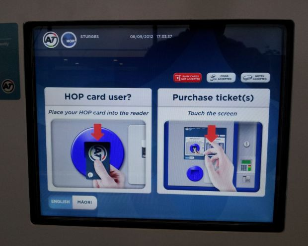 Ticket-Machines-Sturges-Welcome-Screen-Sep-12